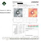 Refraction. Клинический пример 4. Миопия слабой степени. Офтальмогипертензия. Очки Perifocal. Рис. 4.